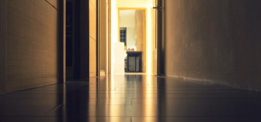Места в коридора