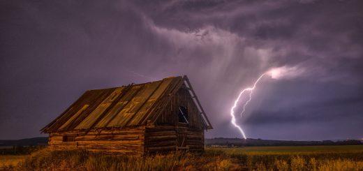 Дом и буря