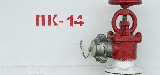Как да предпазим дома си от пожар - съвети за безопастност